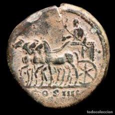 Monedas Imperio Romano: ANTONINO PIO SESTERCIO, ROMA 145-161 D.C. - EMPERADOR EN CUADRIGA. Lote 290005288