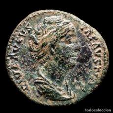 Monedas Imperio Romano: DIVA FAUSTINA I (ESPOSA DE A. PIO) AS, ROMA +141 D.C. - PIETAS AVG. Lote 290019068