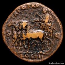 Monedas Imperio Romano: MARCO AURELIO SESTERCIO ROMA 161 D.C. TR POT XV AURELIO EN CUADRIGA. Lote 290021743