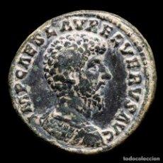 Monedas Imperio Romano: LUCIO VERO SESTERCIO, ROMA 161-162 D.C. - CONCORD AVGVSTOR TR P II.. Lote 290029098
