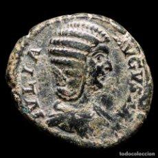 Monedas Imperio Romano: JULIA DOMNA (ESPOSA DE S. SEVERO) Æ AS, ROMA 193-217 DC. HILARITAS. Lote 290034768