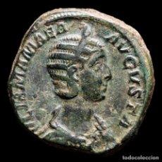 Monedas Imperio Romano: JULIA MAMAEA SESTERCIO DE BRONCE, ROMA 222-235 D.C. - VESTA.. Lote 290038298