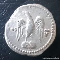 Monedas Imperio Romano: DENARIO PLATA VESPASIANO ?REPRODUCCION?. Lote 295741198