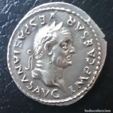 Monedas Imperio Romano: DENARIO PLATA VESPASIANO ?REPRODUCCION?. Lote 295741353