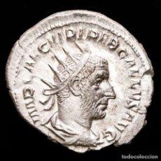Monedas Imperio Romano: TREBONIANO GALO. ANTONINIANO DE PLATA. ANNONA AVGG (41). Lote 296598588