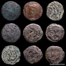 Monedas Imperio Romano: LOTE DE 9 MONEDAS IBERICAS. GADES (LOTE202). Lote 296856063