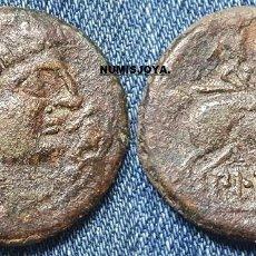Monedas Imperio Romano: ESPAÑA ANTIGUA. AS DE BILBILIS CALATAYUD (ZARAGOZA) BRONCE. PESO 14,37 GR. 28 MM.. Lote 296858398