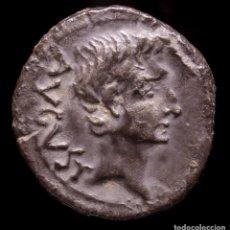 Monedas Imperio Romano: QUINARIO DE AUGUSTO, EMERITA AUGUSTA (MÉRIDA) - 14 MM / 1.32 GR.. Lote 297094143