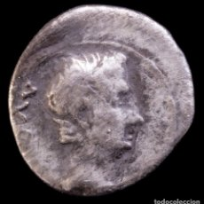 Monedas Imperio Romano: QUINARIO DE AUGUSTO, EMERITA AUGUSTA (MÉRIDA) - 15 MM / 1.36 GR.. Lote 297094788