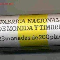 Monedas Juan Carlos I: CARTUCHO 200 PESETAS 1996 FNMT OFICIAL, CON 25 MONEDAS SIN CIRCULAR.ORIGINAL. Lote 24363496