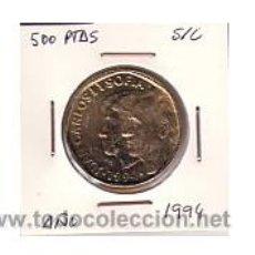 Monedas Juan Carlos I: 500 PTAS. 1994 SIN CIRCULAR. Lote 24238278