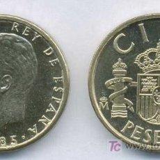 Monedas Juan Carlos I: 100 PESETAS 1985 S/C DE CARTUCHO. Lote 23386243