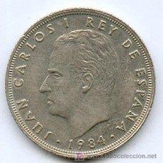 Monedas Juan Carlos I: 25 PESETAS DE JUAN CARLOS I AÑO 1984.-MIRA TODOS MIS ARTICULOS EN VENTA Y AHORRA EN GASTOS DE EN---. Lote 27432740