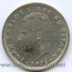 Monedas Juan Carlos I: 50 PESETAS 1975*79. ------ MIRA TODOS MIS ARTICULOS EN VENTA Y AHORRA EN GASTOS DE ENVIO. Lote 54234309
