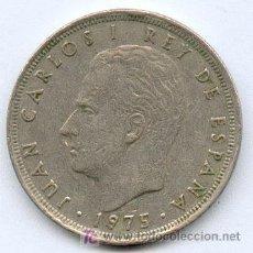 Monedas Juan Carlos I: 25 PESETAS DE JUAN CARLOS I AÑO 1975*79.--MIRA TODOS MIS ARTICULOS EN VENTA Y AHORRA EN GASTOS. Lote 2370270