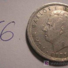Monedas Juan Carlos I: 5 PTAS AÑO 1975 #76 MBC. Lote 7348541