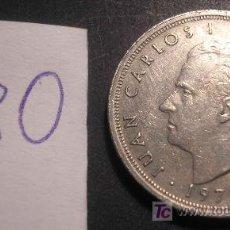Monedas Juan Carlos I: 5 PTAS AÑO 1975 #80 MBC. Lote 7348645