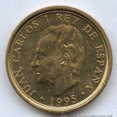 Monedas Juan Carlos I: 100 PESETAS 1995 SIN CIRCULAR, PRECIOSA MONEDA. PUEDES ELEGIR LIS AL ANVERSO O AL REVERSO. Lote 140425125