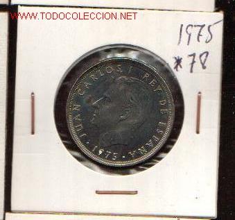 25 PTS DE1975-78 SIN CIRCULAR MAS MONEDAS EN MI KIOSCO (Numismática - España Modernas y Contemporáneas - Juan Carlos I)
