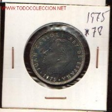 Monedas Juan Carlos I: 25 PTS DE1975-78 SIN CIRCULAR MAS MONEDAS EN MI KIOSCO. Lote 27258670