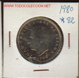 50 PTS DE 1980-82 MUNDIALES (Numismática - España Modernas y Contemporáneas - Juan Carlos I)