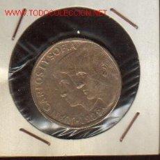 Monedas Juan Carlos I: MONEDA DE 500 PTS DE 1989 SIN CIRCULAR MAS MONEDAS EN MI TIENDA VISITALA. Lote 26996479