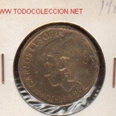 Monedas Juan Carlos I: BONITA MONEDA DE 500 PTS DE 1988 CALIDAD SC. Lote 27061839