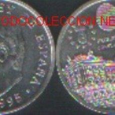 Monedas Juan Carlos I: MONEDA DE 2000 PESETAS DE JUAN CARLOS I REY DE ESPAÑA, PRESIDENCIA CONSEJO UNIÓN EUROPEA 1995. Lote 22408814