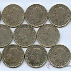 Monedas Juan Carlos I: COLECCION COMPLETA DE MONEDAS DE 5 PESETAS AÑOS 1975*76 A 1989 DE JUAN CARLOS DE NIQUEL. Lote 26355698