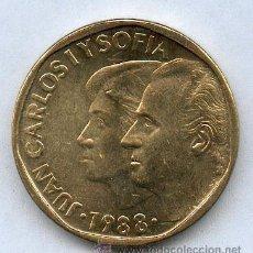 Monedas Juan Carlos I: 500 PESETAS JUAN CARLOS I AÑO 1988 SIN CIRCULAR Y CON PLENO BRILLO ORIGINAL. Lote 29159451