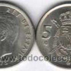 Monedas Juan Carlos I: MONEDA DE 5 PTS DE 1975 *(19-80) SIN CIRCULAR. Lote 11788819