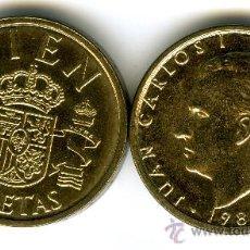 Monedas Juan Carlos I: 100 PTS 1985 PAREJA DE 2 MONEDAS SIN CIRCULAR. Lote 26896132