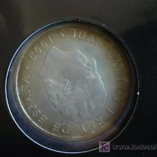 Monedas Juan Carlos I: MONEDA JUAN CARLOS. CONMEMORACION QUIJOTE. 2000 PESETAS. 1997. Lote 24445592