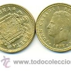 Monedas Juan Carlos I: 3-00175-78+. 1 PESETA 1975 ESTRELLA 1978. MBC. Lote 17902586