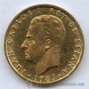 Monedas Juan Carlos I: SIN CIRCULAR. 100 P 1983 JUAN CARLOS I. MUY ESCASA EN ESTA CONSERVACION. LIS AL ANVERSO. PRECIOSA.. Lote 27075949