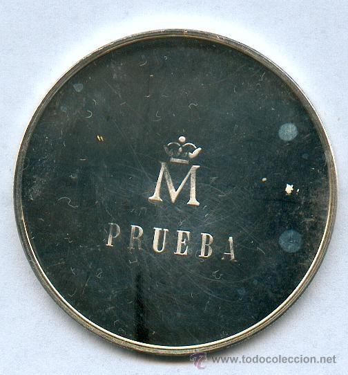 PLATA , PRUEBA DE ANVERSO DE LA MONEDA DE 2.000 PESETAS AÑO 1992. REVERSO ACUÑADO PRUEBA. PESO 27 G (Numismática - España Modernas y Contemporáneas - Juan Carlos I)