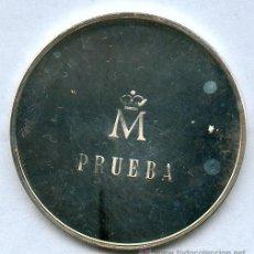 Monedas Juan Carlos I: PLATA , PRUEBA DE ANVERSO DE LA MONEDA DE 2.000 PESETAS AÑO 1992. REVERSO ACUÑADO PRUEBA. PESO 27 G. Lote 26808351
