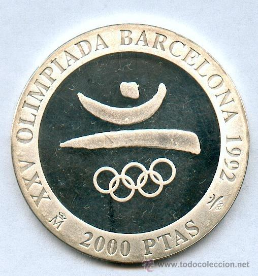 Monedas Juan Carlos I: PLATA , PRUEBA DE ANVERSO DE LA MONEDA DE 2.000 PESETAS AÑO 1992. REVERSO ACUÑADO PRUEBA. PESO 27 G - Foto 2 - 26808351