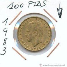Monedas Juan Carlos I: 100 PESETAS 1983 DE JUAN CARLOS I. LIS AL REVERSO UNA DE LAS MAS ESCASAS DE SU SERIE. Lote 26692856