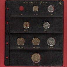 Monedas Juan Carlos I: LOTE 8 MONEDAS AÑO 1993 SIN CIRCULAR 500-200-100-50-25-10 -5 PTS NO TE LAS PIERDAS. Lote 17255772