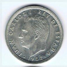 Monedas Juan Carlos I: 2 MONEDAS SC 1 DE 25 PTS. 1982 Y 1 DE 50 PTS.DE 1982 VER FOTOS. Lote 27639752