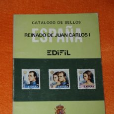 Monedas Juan Carlos I: CATÁLOGO DE SELLOS. REINADO JUAN CARLOS I. EDIFIL 1981. Lote 17759357