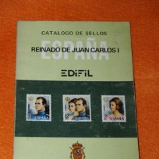 Monedas Juan Carlos I: CATÁLOGO DE SELLOS. REINADO JUAN CARLOS I. EDIFIL 1981. Lote 17759419