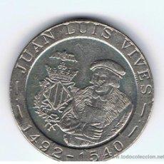 Monedas Juan Carlos I: JUAN CARLOS I, MONEDA DE 200 PESETAS, DEL 1993 ESTADO EBC+ VER FOTOS. Lote 27441061