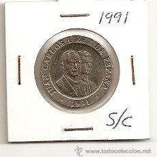 Monedas Juan Carlos I: MONEDA DE JUAN CARLOS I . VALOR DE 200 PTS - AÑO 1991 CIBELES MADRID (ESPECIAL COLECCIONISTA). S/C. Lote 21280979