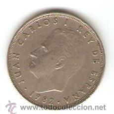 Monedas Juan Carlos I: JUAN CARLOS I 25 PESETAS 1982. Lote 22903724