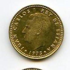 Monedas Juan Carlos I: MONEDA DE 1 PESETA, 1975 *78. VARIANTE CHILENA. Lote 26779512