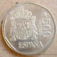 Monedas Juan Carlos I: 500 PESETAS 1987 . Lote 27287035