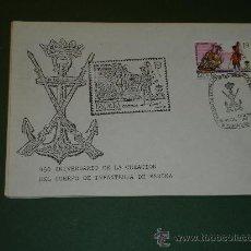 Monedas Juan Carlos I: INFANTERÍA DE MARINA. SOBRE CON SELLO 425 ANIVERSARIO . Lote 26593421
