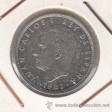 Monedas Juan Carlos I: MONEDA JUAN CARLOS I 25 PTA 1982 LOTE DE 10 PIEZAS SIN CIRCULAR. Lote 27213897